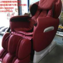 供应艾力斯特按摩椅A380零重力舒适按摩脚底滚轮设计图片