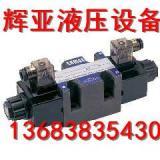 供应焦作液压系统电磁阀哪里有卖,焦作液压系统电磁阀那个厂家最好