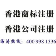 慈溪香港公司图片