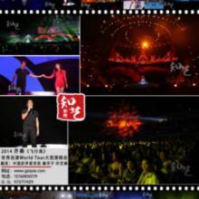 广州婚礼视频拍摄录像广州接亲晚宴跟拍批发