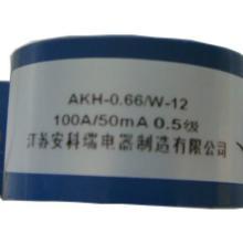 供应用于安装的AKH-0.66/W-20,AKH-0.66/W-20供应商 安科瑞赵娜021-69153723批发
