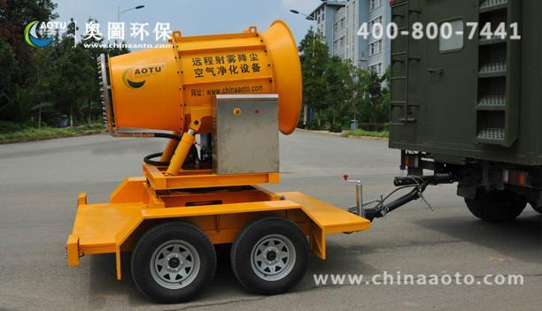 供应AOTU-110型多功能抑尘车/降尘车