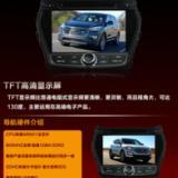 供应现代IX45车载专车专用DVD导航安装哪里有 在虎门