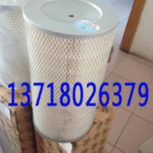 供应博莱特空压机空滤博莱特空滤芯1625165492 BLT-200A空气过滤器 博莱特空压机配件批发
