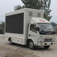 供应那里有的广告车买,郑州东风LED宣传车价格批发