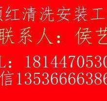 供应禅城南海顺德高明三水亮化工程安装、广告安装、高空吊绳批发