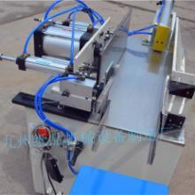 供应洛阳卫生纸包装机械