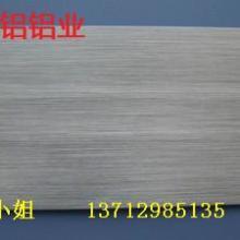 供应东坑普通铝板【拉丝铝板,氧化铝板】