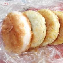 东北酥饼配方和制作方法乐天利培训教学