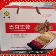 东北杂粮礼盒厂家电话图片