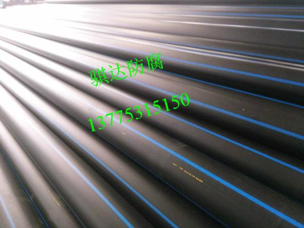 供应用于的HDPE管连接方式