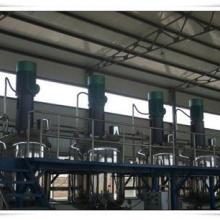 供应乳化机北京厂家生产