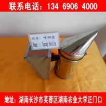 供应株洲养蜂工具厂家批发零售0731-82130000图片