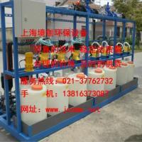 造纸设备,上海造纸加药设备供应商