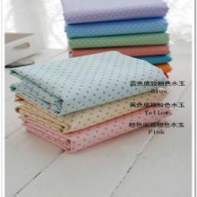 供应T/C90/10110X76坯布漂白染色口袋布图片