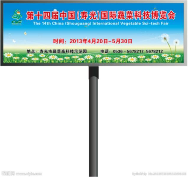 西安广告牌检测 西安广告牌安全检测
