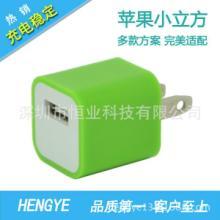 供应苹果移动电源适配器苹果绿点充电器批发