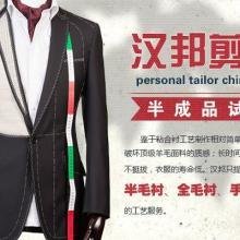 供应北京男士商务修身型英伦西服套装