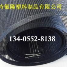 供应UV上光机网带厂家出售