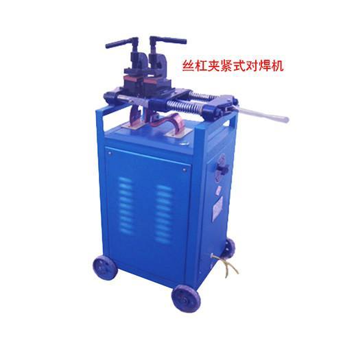 供应丝杠夹紧钢线对焊机,钢筋对焊机,不锈钢线对焊机