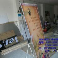 郑州哪里做X展架便宜图片