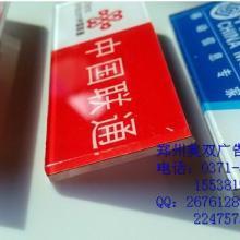 供应郑州哪里做胸牌便宜图片