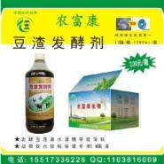 豆渣em菌发酵剂图片