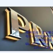 高档LED树脂发光字图片