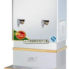 供应节能开水器 省电开水器 新型开水器 速热开水器