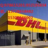 供应石湾DHL国际快递空运