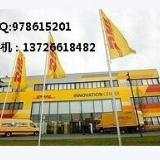 供应三洲DHL国际快递空运