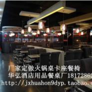 江西火锅餐桌图片