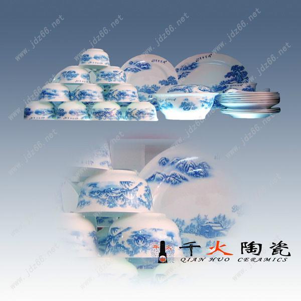 供应厨房日用餐具批发商 礼品陶瓷餐具套装