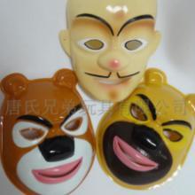 供应厂家直销批发熊出没面具熊大面具批发