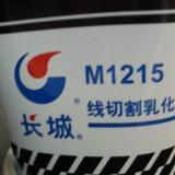 供应长城皂化油 M1010 防锈乳化油 长城皂化油M1010