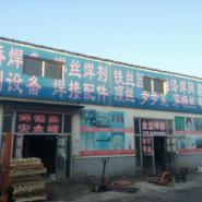 烟台022焊条生产图片
