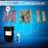 建筑装饰装潢模具液体硅胶深圳厂家图片