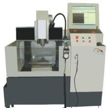 供应CNC高光机,数控高光机,铝件高光机,铣边高光机,外壳切削高光机