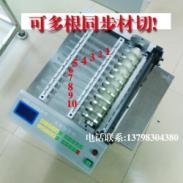 热缩套管剪断机图片