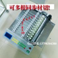 电池热缩管电脑切管机图片