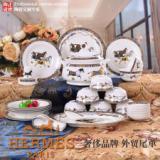 供应陶瓷餐具春节 春节礼品陶瓷餐具