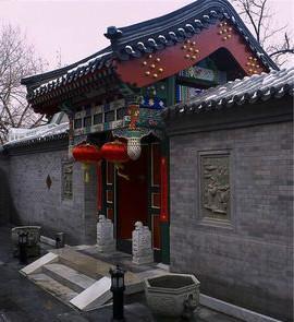 别致的农村四合院大门效果图 北京西单四合院租房 西单四高清图片