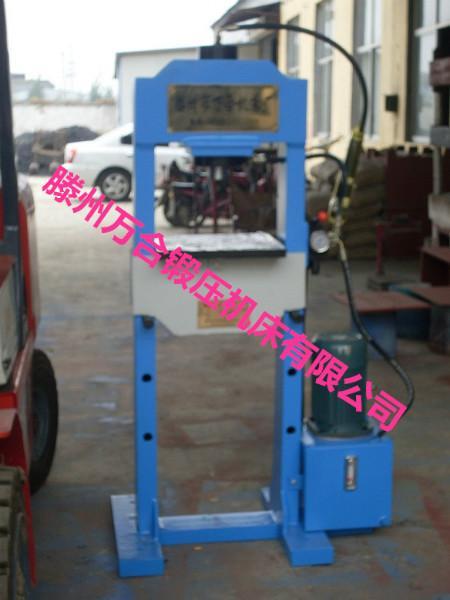供应小型压机 龙门压力机 双柱压力机 多功能产品 滕州万合