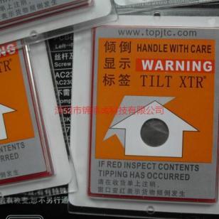 防倾斜标签TILTWATCH图片