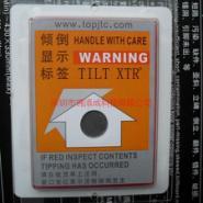 武汉防倾斜警示标签生产批发图片