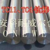 供应北京钛合金价格优势