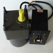 供应广州微型调速电动机,广州微型调速电机,广州微型调速马达