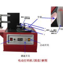 供应台式电动打码机打码厂家重庆打码机价格重庆打码机批发