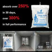 TOPSORB国际品牌干燥剂图片