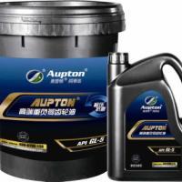 供应奥普顿高端重负荷齿轮油GL-5